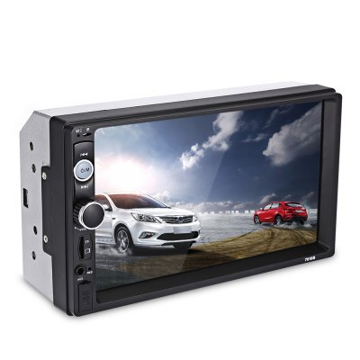 OMV 7010B Car 1080P HD MP5 Bluetooth Player