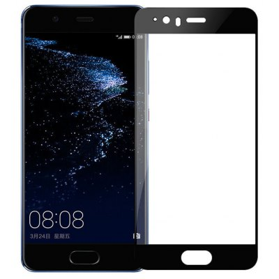 ASLING Full Screen Film Protector