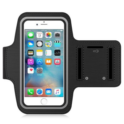Running Sports Armband Cover