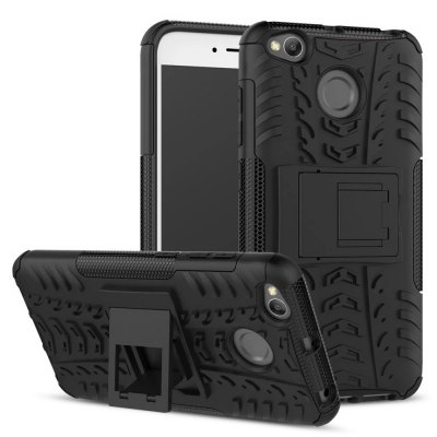 3D Relief Back Phone CaseCases &amp; Leather<br>3D Relief Back Phone Case<br><br>Compatible Model: Redmi 4X<br>Features: Anti-knock, Back Cover<br>Mainly Compatible with: Xiaomi<br>Material: PC, TPU<br>Package Contents: 1 x Phone Case<br>Package size (L x W x H): 20.50 x 13.00 x 2.30 cm / 8.07 x 5.12 x 0.91 inches<br>Package weight: 0.0700 kg<br>Product Size(L x W x H): 14.50 x 7.50 x 1.30 cm / 5.71 x 2.95 x 0.51 inches<br>Product weight: 0.0460 kg<br>Style: Cool, Pattern, Modern