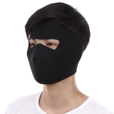 Elastic Full Face Cycling Protective Mask with Nylon LoopCycling Clothings<br>Elastic Full Face Cycling Protective Mask with Nylon Loop<br><br>Package Contents: 1 x Cycling Protective Mask<br>Package size (L x W x H): 14.00 x 10.00 x 4.00 cm / 5.51 x 3.94 x 1.57 inches<br>Package weight: 0.0850 kg<br>Product size (L x W x H): 29.00 x 23.00 x 1.00 cm / 11.42 x 9.06 x 0.39 inches<br>Product weight: 0.0470 kg<br>Suitable Crowds: Unisex<br>Type: Cycling Masks