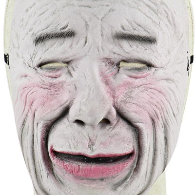 Sour-faced Old Woman Mask