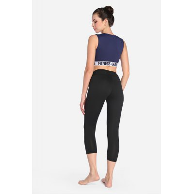 Elastic Skinny Black Cropped Fitness Pants Quick-drying Leggings for WomenYoga<br>Elastic Skinny Black Cropped Fitness Pants Quick-drying Leggings for Women<br><br>Closure Type: Elastic Waist<br>Gender: Female<br>Material: Polyester, Spandex<br>Package Content: 1 x Pair of Pants<br>Package size: 30.00 x 35.00 x 0.50 cm / 11.81 x 13.78 x 0.2 inches<br>Package weight: 0.3200 kg<br>Product weight: 0.2500 kg<br>Types 1: Leggings