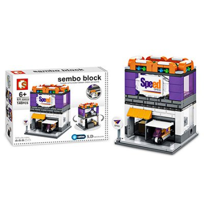 Sembo City Series Express Company Building Blocks Bricks ToyBlock Toys<br>Sembo City Series Express Company Building Blocks Bricks Toy<br><br>Brand: Sembo<br>Gender: Unisex<br>Materials: ABS<br>Package Contents: 1 x Sembo Building Blocks Toy<br>Package size: 25.50 x 18.50 x 5.50 cm / 10.04 x 7.28 x 2.17 inches<br>Package weight: 0.3100 kg<br>Product weight: 0.1490 kg<br>Suitable Age: Kid<br>Theme: Buildings<br>Type: Building