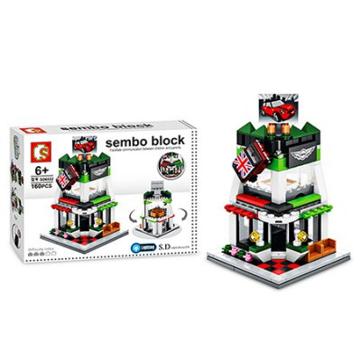 Sembo City Series 4S Car Shop Building Blocks Bricks Toy fashion acrylic diamond protective back case for ipod touch 4 silver