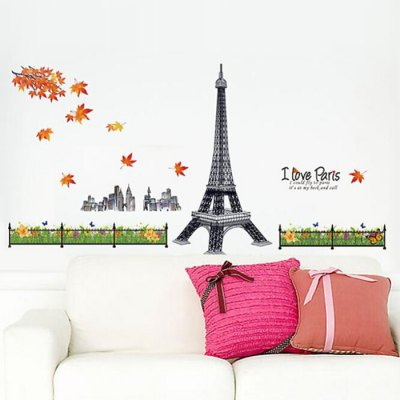 Eiffel Tower Wall Sticker WallpaperWall Stickers<br>Eiffel Tower Wall Sticker Wallpaper<br><br>Art Style: Plane Wall Stickers<br>Color Scheme: Multicolor<br>Functions: Decorative Wall Stickers<br>Hang In/Stick On: Bedrooms,Kids Room,Living Rooms<br>Material: Self-adhesive Plastic, Vinyl(PVC)<br>Package Contents: 1 x Wall Sticker<br>Package size (L x W x H): 60.00 x 5.00 x 5.00 cm / 23.62 x 1.97 x 1.97 inches<br>Package weight: 0.1520 kg<br>Product size (L x W x H): 60.00 x 90.00 x 0.10 cm / 23.62 x 35.43 x 0.04 inches<br>Product weight: 0.1300 kg<br>Sizes: 60 x 90cm<br>Subjects: Architecture