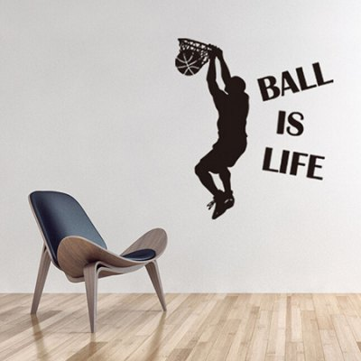 DIY Wallpaper Basketball Wall Sticker for Creative DecorationWall Stickers<br>DIY Wallpaper Basketball Wall Sticker for Creative Decoration<br><br>Art Style: Plane Wall Stickers<br>Color Scheme: Black<br>Functions: Decorative Wall Stickers<br>Hang In/Stick On: Bedrooms,Kids Room,Living Rooms<br>Material: Vinyl(PVC), Self-adhesive Plastic<br>Package Contents: 1 x Sticker<br>Package size (L x W x H): 61.00 x 4.00 x 4.00 cm / 24.02 x 1.57 x 1.57 inches<br>Package weight: 0.2100 kg<br>Product size (L x W x H): 60.00 x 40.00 x 1.00 cm / 23.62 x 15.75 x 0.39 inches<br>Product weight: 0.1600 kg