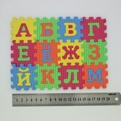 Miniature EVA Floor Mat SetPretend Play<br>Miniature EVA Floor Mat Set<br><br>Age: 3 Years+<br>Applicable gender: Unisex<br>Design Style: Furniture<br>Features: DIY<br>Material: EVA(EVA)<br>Package Contents: 1 x Floor Mat Set<br>Package size (L x W x H): 23.00 x 17.00 x 1.50 cm / 9.06 x 6.69 x 0.59 inches<br>Package weight: 0.0600 kg<br>Product weight: 0.0270 kg<br>Small Parts : Yes<br>Type: Intelligence toys<br>Washing: No