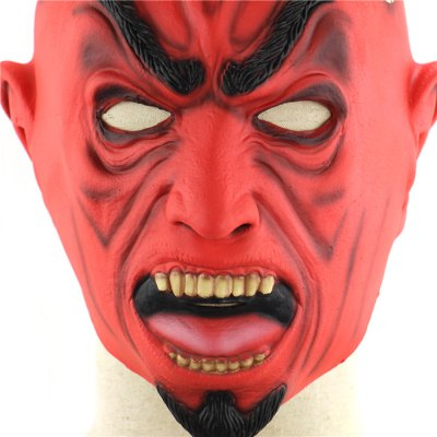 Irritated Yaksha Latex MaskClassic Toys<br>Irritated Yaksha Latex Mask<br><br>Appliable Crowd: Unisex<br>Materials: Latex<br>Nature: Other<br>Package Contents: 1 x Mask<br>Package size: 24.00 x 20.00 x 2.00 cm / 9.45 x 7.87 x 0.79 inches<br>Package weight: 0.1850 kg<br>Product size: 29.00 x 20.00 x 4.00 cm / 11.42 x 7.87 x 1.57 inches<br>Product weight: 0.1500 kg