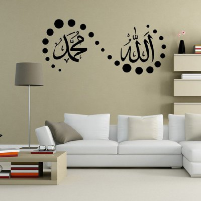 Abstract Pattern Decorative Wall Sticker