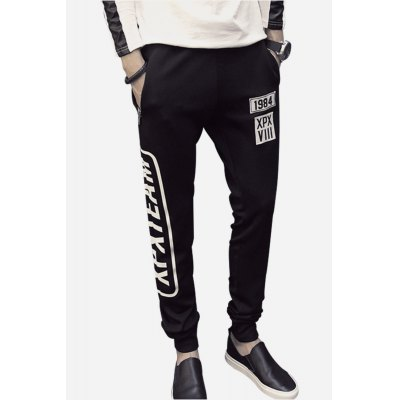 Men Casual Fashion Skinny Leisure Jogger Pants