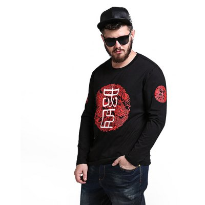Male Fashionable Casual Printed Round Neck Long-sleeved T-shirt