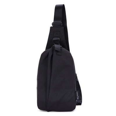 Men Leisure Water-resistant Nylon Chest BagBackpacks<br>Men Leisure Water-resistant Nylon Chest Bag<br><br>Features: Wearable<br>Gender: Men<br>Material: Nylon<br>Package Size(L x W x H): 26.00 x 20.00 x 4.00 cm / 10.24 x 7.87 x 1.57 inches, 26.00 x 20.00 x 4.00 cm / 10.24 x 7.87 x 1.57 inches<br>Package weight: 0.4600 kg, 0.4600 kg<br>Packing List: 1 x Chest Bag, 1 x Chest Bag<br>Product weight: 0.4000 kg<br>Style: Casual, Fashion<br>Type: Shoulder bag