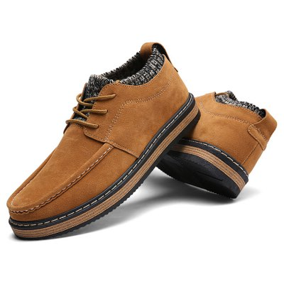 Male Casual Soft Anti Slip Knitted Lace Up Leather ShoesCasual Shoes<br>Male Casual Soft Anti Slip Knitted Lace Up Leather Shoes<br><br>Closure Type: Lace-Up, Lace-Up<br>Contents: 1 x Pair of Shoes, 1 x Pair of Shoes<br>Decoration: Weave, Weave<br>Function: Slip Resistant, Slip Resistant<br>Materials: Rubber, Suede<br>Occasion: Tea Party, Shopping, Party, Office, Holiday, Daily, Casual<br>Outsole Material: Rubber, Rubber<br>Package Size ( L x W x H ): 33.00 x 24.00 x 13.00 cm / 12.99 x 9.45 x 5.12 inches, 33.00 x 24.00 x 13.00 cm / 12.99 x 9.45 x 5.12 inches<br>Package Weights: 0.92kg, 0.92kg<br>Pattern Type: Solid<br>Seasons: Autumn,Spring<br>Style: Fashion, Comfortable, Casual, Modern, Leisure, Fashion, Modern, Leisure, Casual, Comfortable<br>Toe Shape: Round Toe, Round Toe<br>Type: Casual Leather Shoes<br>Upper Material: Suede, Suede