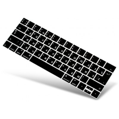 Keyboard Cover Silicone Skin for 13 inch Laptop