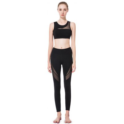 Leisure Tight Breathable Yoga Set for Women