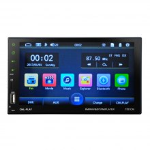 7701 7 inch 2 Din Head Unit Car Stereo MP5 Player