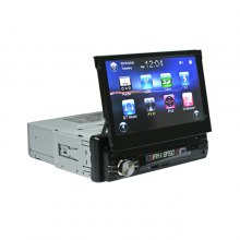 RM - CW0013 Car MP5 Player 7 inch Retractable Large Screen