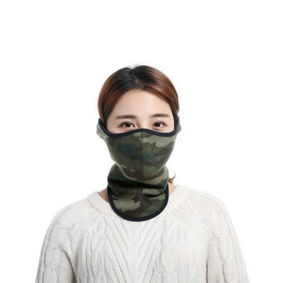 Outdoor Breathable Cycling Half-face Cover