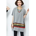 Ethic Printed Tunic Tee deal