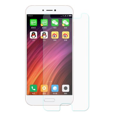 HatPrince 0.26mm Tempered Glass for Xiaomi 5CScreen Protectors<br>HatPrince 0.26mm Tempered Glass for Xiaomi 5C<br><br>Brand: Hat-Prince<br>Compatible Model: Xiaomi 5C<br>Features: Ultra thin, Protect Screen, High-definition, High Transparency, Anti scratch<br>Mainly Compatible with: Xiaomi<br>Package Contents: 1 x Tempered Glass, 1 x Alcohol Pad, 1 x Dust Sticker, 1 x Cleaning Cloth<br>Package size (L x W x H): 8.80 x 0.60 x 18.00 cm / 3.46 x 0.24 x 7.09 inches<br>Package weight: 0.0630 kg<br>Product Size(L x W x H): 6.40 x 0.03 x 14.00 cm / 2.52 x 0.01 x 5.51 inches<br>Product weight: 0.0080 kg<br>Surface Hardness: 9H<br>Thickness: 0.26mm<br>Type: Screen Protector