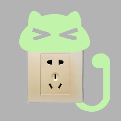 Creative Fluorescence Power Cat Luminous Switch StickerWall Stickers<br>Creative Fluorescence Power Cat Luminous Switch Sticker<br><br>Function: Light Switch Stickers<br>Material: Self-adhesive Plastic, Vinyl(PVC)<br>Package Contents: 1 x Sticker<br>Package size (L x W x H): 16.00 x 4.00 x 4.00 cm / 6.3 x 1.57 x 1.57 inches<br>Package weight: 0.0270 kg<br>Product size (L x W x H): 15.50 x 17.00 x 0.10 cm / 6.1 x 6.69 x 0.04 inches<br>Product weight: 0.0060 kg<br>Suitable Space: Bathroom,Bedroom,Kids Room,Kitchen,Living Room<br>Type: Plane Wall Sticker