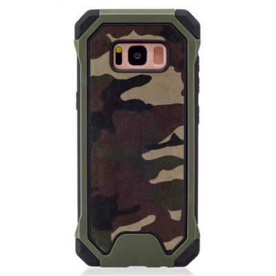 Camouflage Phone Cover Case for Samsung Galaxy S8