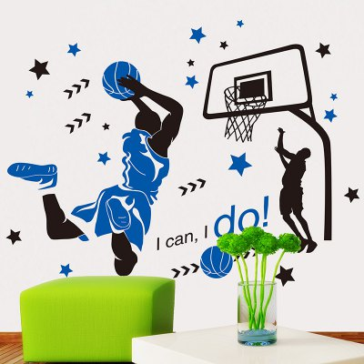 Creative DIY Removable Sports Style Decal Wall Sticker