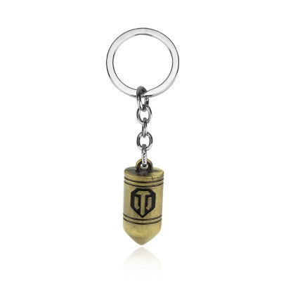 Solid Artillery Style Metal Key Chain