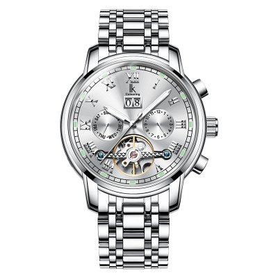 IKCOLOURING K010G 4629 Fine Steel Band Men Watch