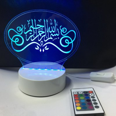 DUS Islamic Arabic Beautiful Pattern Color Change 3D Visual LED Light
