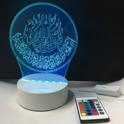 DUS Islamic Arabic complex Pattern Color Change 3D Visual LED Light
