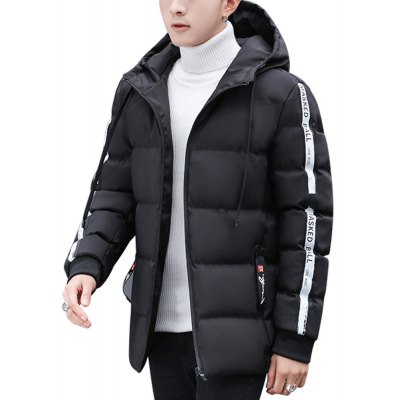 Men's Quilted Coat Solid Color Fashion Hooded Comfy All Match Long Sleeve Coat