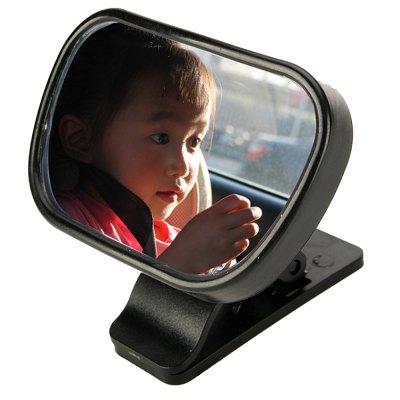 XY Child Sucking Disc Rearview Mirror Assisted Observation of Children