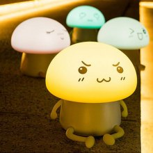 KWB Cute LED Night Light 4PCS