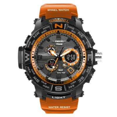 SMAEL 1531 Fashion Multi-function Waterproof Outdoor Sport LED Watch for Men