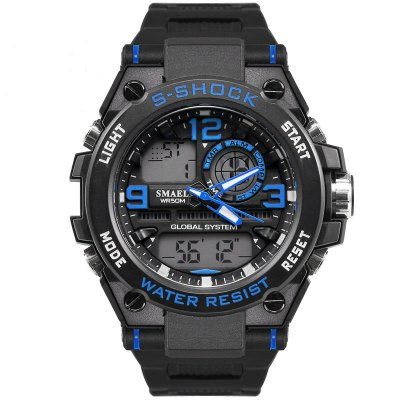 SMAEL 1603 Multi-Function Electronic Waterproof Sport LED Watch