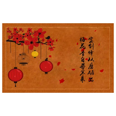 Chinese Style Ink Painting Plum Blossom Carpet Mat Doormat