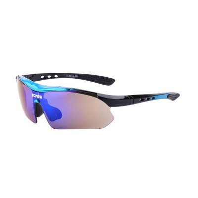 SENLAN Outdoor Sports Goggles 9801