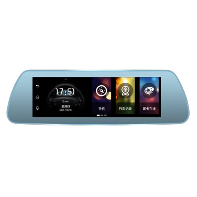 Z8S 4G 8 inch Touch Screen Dual Lens Car DVR 1080P Navigation