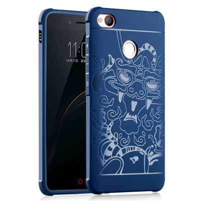 Shockproof Soft Silicone Cover for Nubia Z11 MiniS Case Dragon Pattern Fashion Full Protective Phone Case