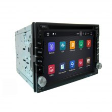 For Android 7.1.1 6.2 Inch Two Din Universal Car Stereo GPS Navigation DVD Player For Nissan TIIDA Wifi Navigation Map