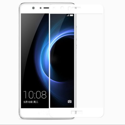 Screen Protection Film Anti-blue White for Huawei Honor 8 Youth Edition