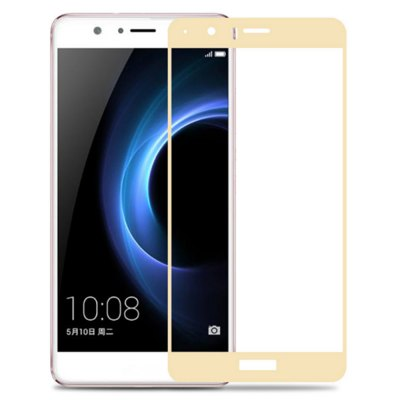 Screen Protection Film Anti-blue Ray Gold for Huawei Honor 8 Youth Edition
