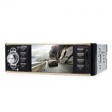 4029B 4.1inch MP5 Player with CAM IN Subwoofer