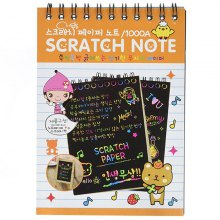 Magic Scratch Art Painting Book Paper Colorful Educational Playing Toy
